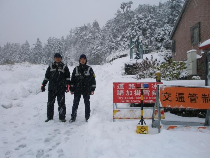 合歡山雪季交管1月1日啟動