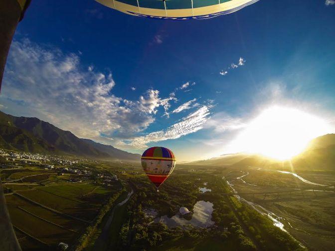 迎接2015愛你有我 台東熱氣球迎曙光活動