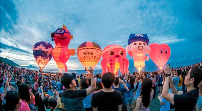 臺灣國際熱氣球嘉年華 入選世界12處熱氣球節