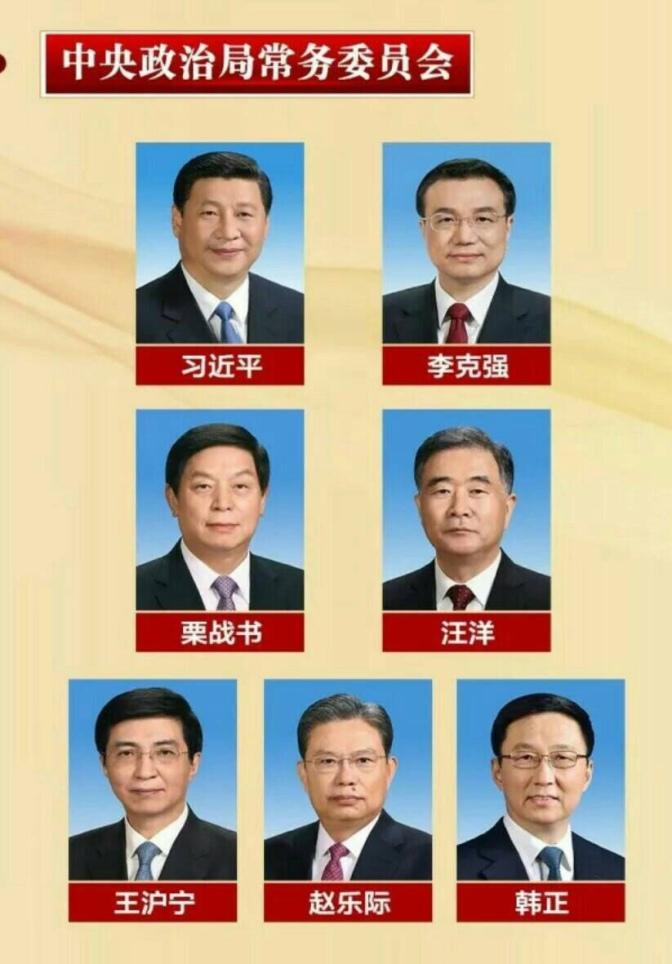 中共十九大閉幕省思,台灣的均富繁榮夢想呢?