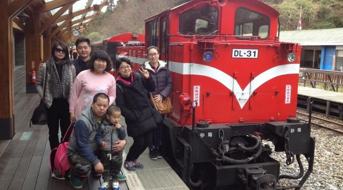 台灣十景/阿里山森林鐵路車庫園區等您來