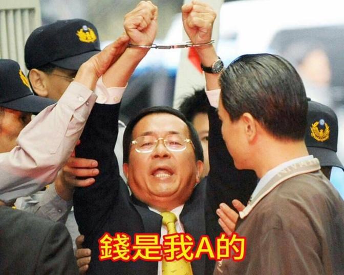沒有黨魂黨格的政黨如何引領台灣?