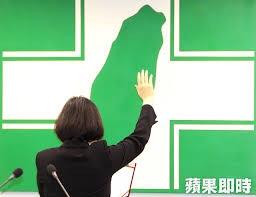 皇民奪權兩年後,台灣人應有的省思!