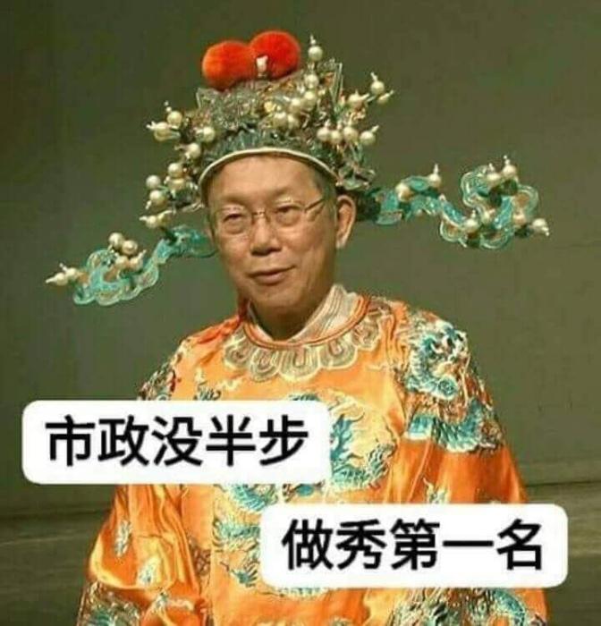 網軍入侵霸凌國政,始作俑者-皇民黨?