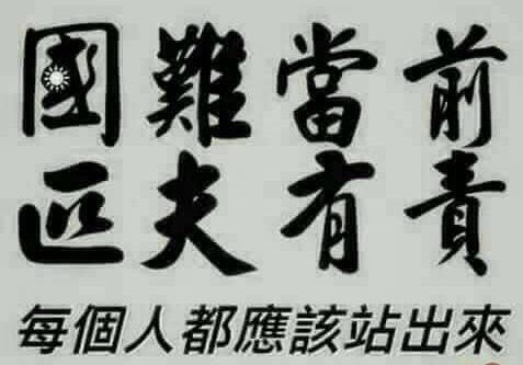 國際垃圾的處理,變成另類的台灣之光,經濟部、環保署有處理嗎?