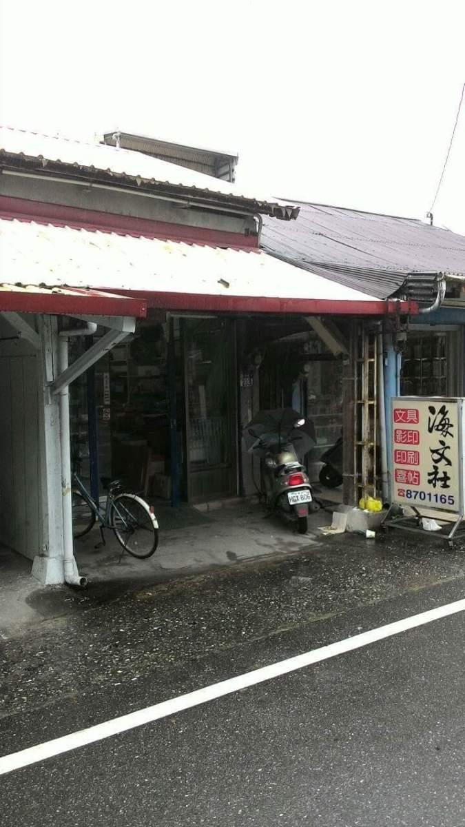 營業半世紀的文具店 在光復街上屹立不搖